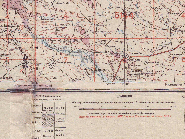 Карты войска донского 2 верстовки производство блистерной упаковки в спб