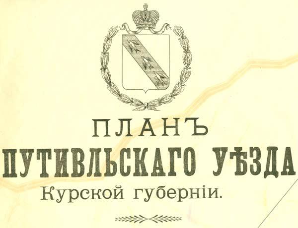 Советскопольская война  Википедия